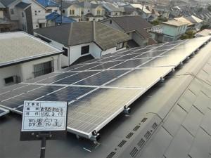 東京都町田市太陽光発電システム