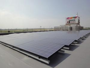 太陽光発電システム設置完了